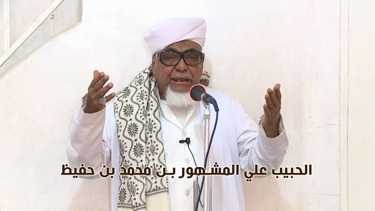 images 2020 05 26T084207.481 - Al-Habib Ali Masyhur Bin Hafizh, Mufti dan Nafas Tarim Hadramaut