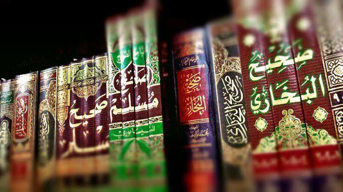 images 36 - Ingin Ikut Ijazah Online Hadits Musalsal? Ini Channelnya!