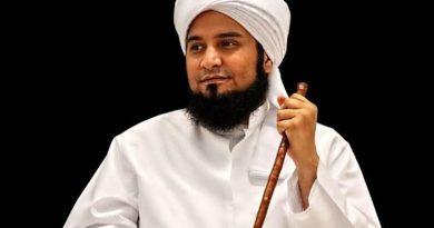 Habib Ali Al Jufri. banua.co