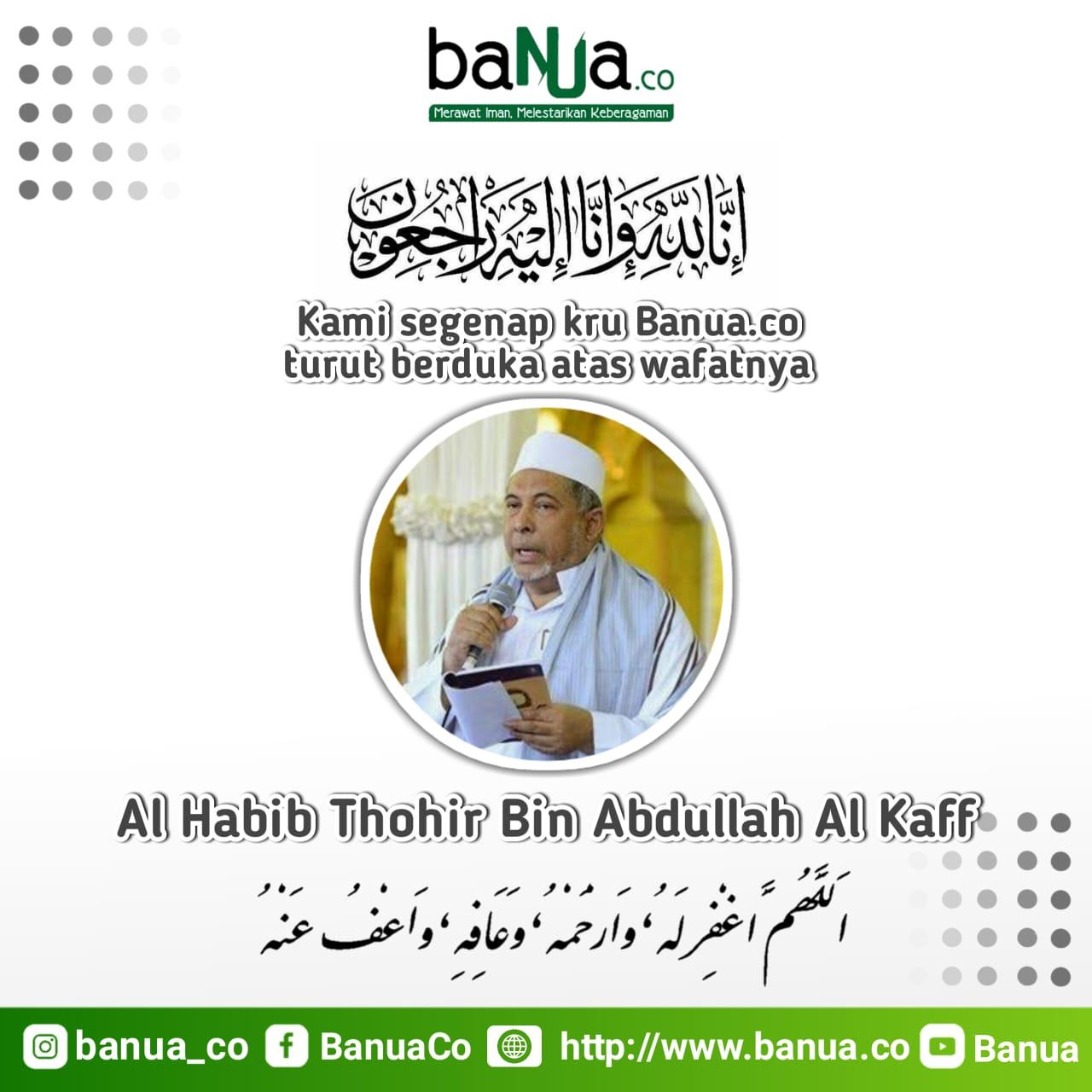 IMG 20201204 WA0003 - Makna Jihad Menurut Habib Thohir Al Kaff