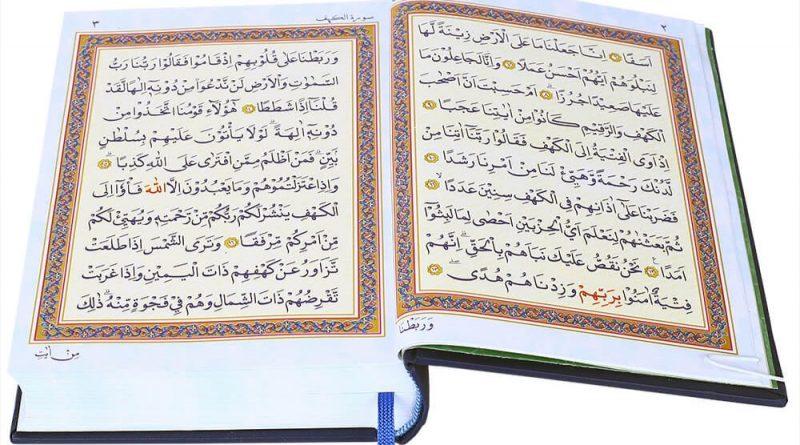 IMG 20201212 WA0046 1 800x445 - Ternyata Ini Rahasia di Balik Kitab Imdad Abah Guru Sekumpul!