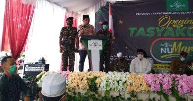 IMG 20201214 100800 1 390x205 - Inisiator NU Mart Banjar: Saya Berharap ini Menjadi Contoh untuk Pengurus Cabang di Kabupaten Lain