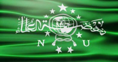 images 2020 12 21T141940.822 390x205 - Meriahkan Harlah NU ke -95, PCINU Sudan Rilis Syair Untuk Mengenang Pendiri NU
