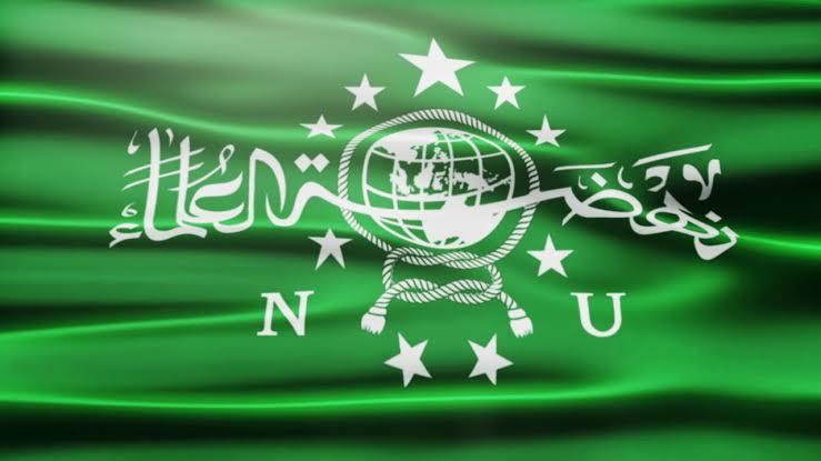 images 2020 12 21T141940.822 - Meriahkan Harlah NU ke -95, PCINU Sudan Rilis Syair Untuk Mengenang Pendiri NU