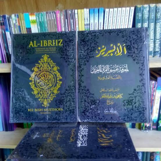 images 2020 12 23T151252.313 1 - Biografi KH Bisri Mustofa, Kakek Gus Yaqut