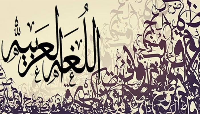 images 83 - Bahasa Arab itu Mudah Diajarkan, Kok Bisa?