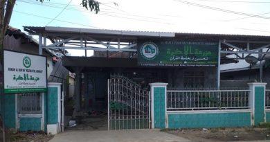 IMG 20210206 WA0035 1 390x205 - Rumah Qur'an Mazra'atul Akhirat Gelar Diklat Metode Tilawati, Catat Tanggalnya!