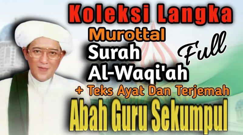 2021 03 21 11 35 33 800x445 - Keutamaan Mengamalkan Surah Al Waqiah