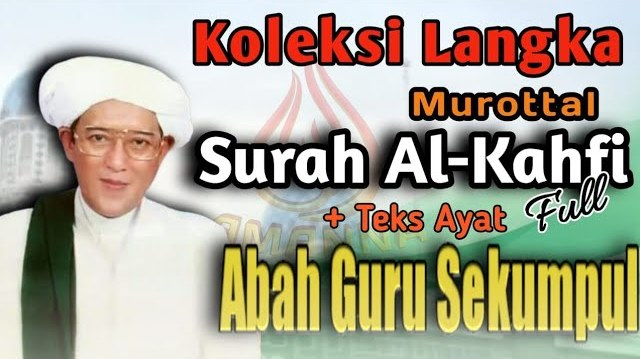 Murottal Surah Al Kahfi