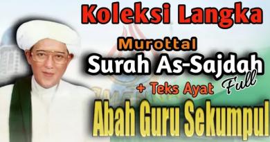 Murottal As Sajdah