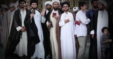 syiah ulama qom 1 390x205 - Bila Ahlul Bait Nabi Berbuat Kejahatan
