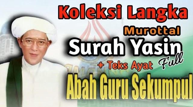 Murottal Surah Yasin