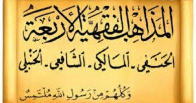 images 2021 04 26T210046.135 390x205 - Madzhab Fikih yang Paling Lama Bertahan, Bukan Syafi'i!