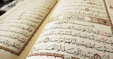 images 2021 04 29T045858.841 1 390x205 - Jumlah Ayat Al Qur'an, Benarkah 6666 Ayat?