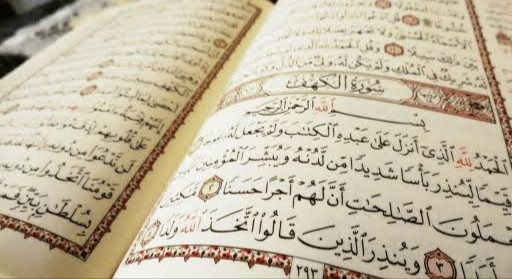 images 2021 04 29T045858.841 1 - Jumlah Ayat Al Qur'an, Benarkah 6666 Ayat?