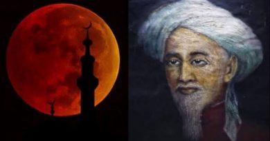 1622005066075inCollage 20210526 123726938 390x205 - Tiga Cara Shalat Gerhana Menurut Syekh Muhammad Arsyad Al Banjari