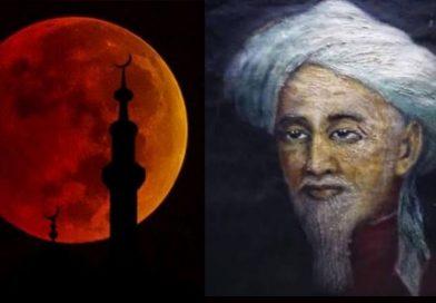 Tiga Cara Shalat Gerhana Menurut Syekh Muhammad Arsyad Al Banjari