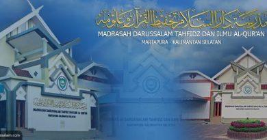 images 2021 05 21T120953.967 390x205 - Madrasah Tahfidzul Qur'an Darussalam Martapura Buka Pendaftaran, Ini Persyaratannya