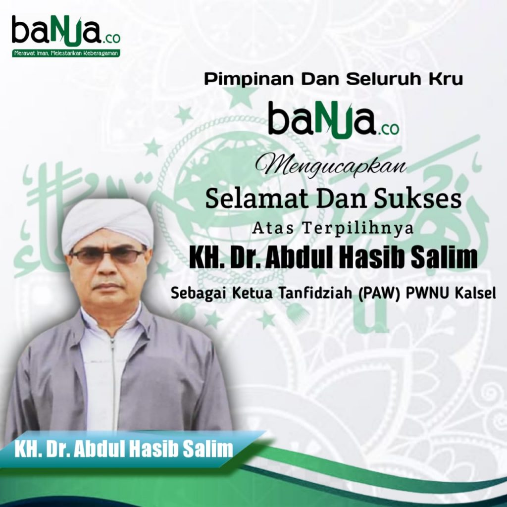 IMG 20210611 WA0033 1024x1024 - Hasib Salim Menjadi Nakhoda, Secercah Harapan NU Banua