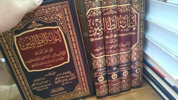images 132 - KH Nawawi Abdul Djalil Sidogiri Ternyata Cicit Pengarang I'anatuth Thalibin!