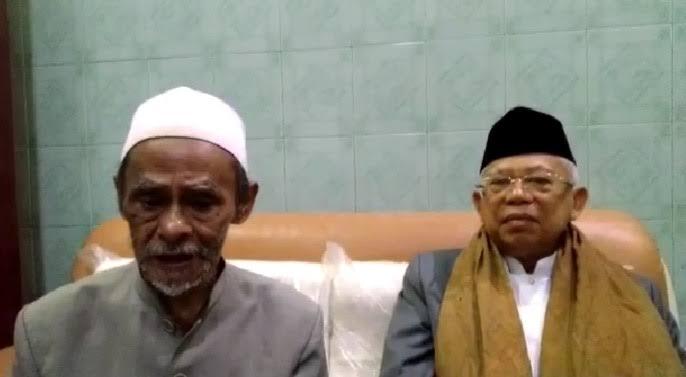 images 2021 06 14T052458.145 - PBNU Instruksikan Shalat Ghaib Untuk KH Nawawi Abdul Djalil