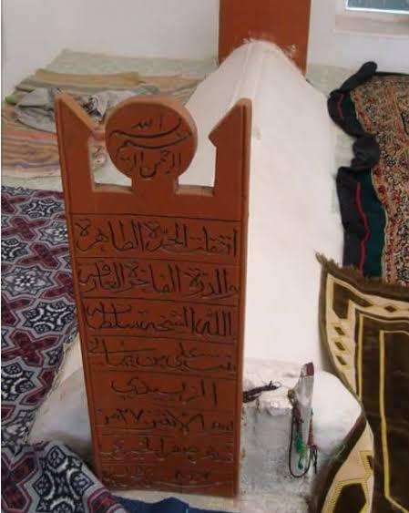 images 2021 06 25T191345.305 - Syeikhah Sulthonah, Wanita Sufi dari Hadhramaut