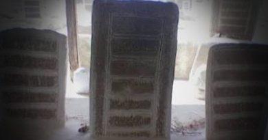 images 2021 06 28T213101.492 1 390x205 - Imam Abdurrahman Assegaf dan Sejarah Marga Assegaf