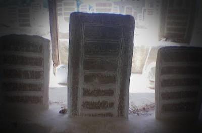 images 2021 06 28T213101.492 1 - Imam Abdurrahman Assegaf dan Sejarah Marga Assegaf