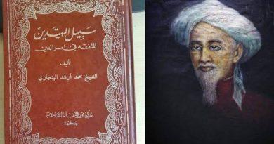 images 2021 07 03T181841.380 390x205 - Kurban untuk Orang yang Sudah Mati Menurut Syekh Muhammad Arsyad Al Banjari