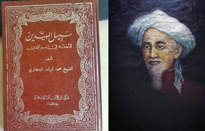 images 2021 07 03T181841.380 - Kurban untuk Orang yang Sudah Mati Menurut Syekh Muhammad Arsyad Al Banjari