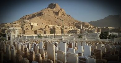 images 4 1 390x205 - Bani Alawi Hadhramaut yang Wafat Bulan Dzulhijjah